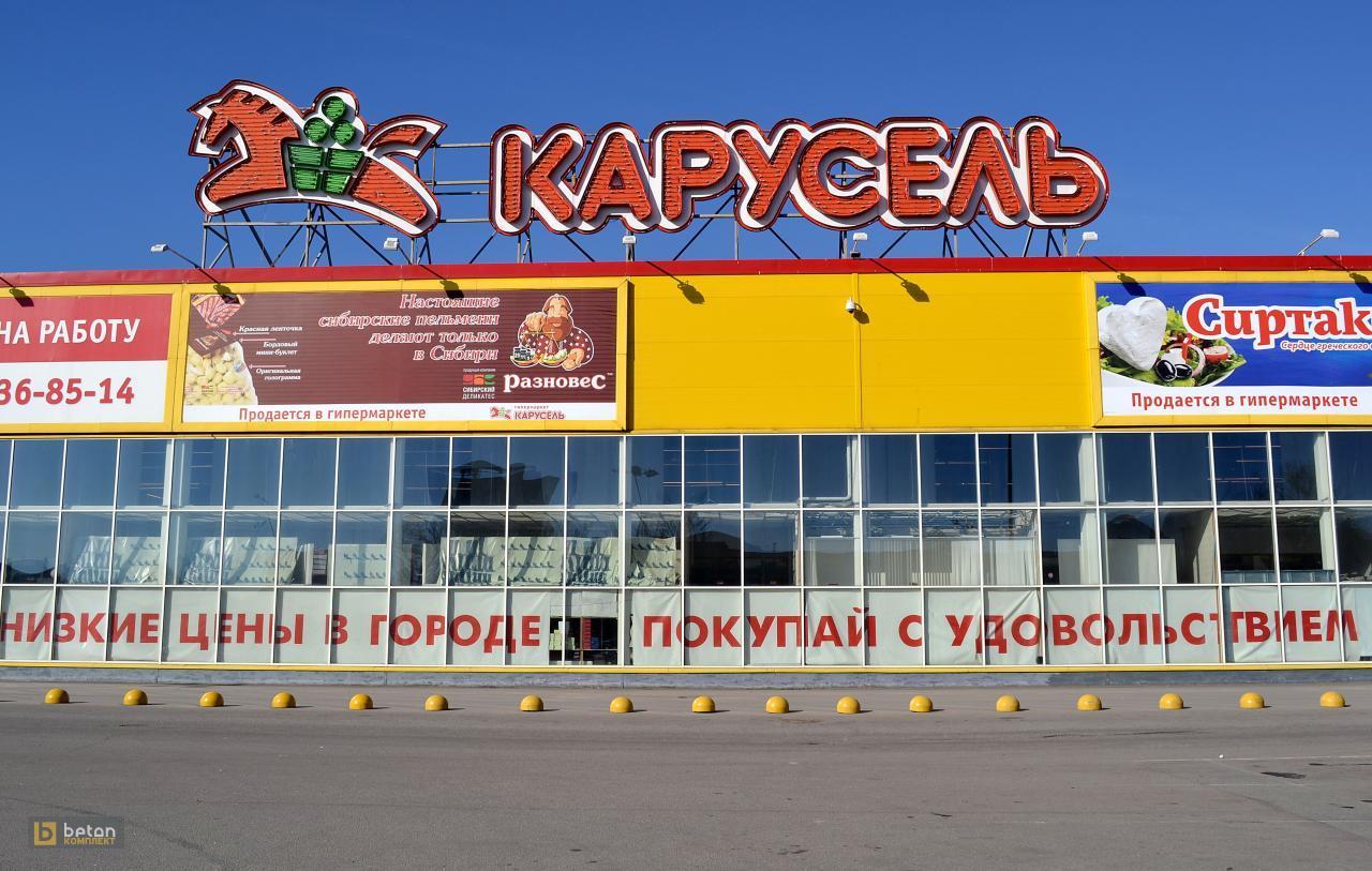 Ростверки фундамента для гипермаркета Карусель