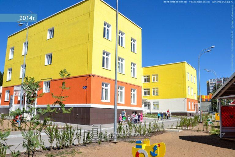 Фундаменты и конструкции для детского сада №407