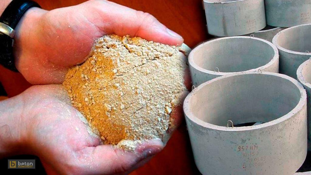 Добавление химических компонентов в бетон