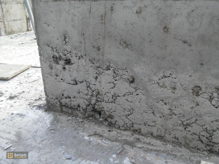 Полость бетона ливневка бетон