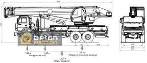 Автокран 40 т КС-65740-3 Шасси – КАМАЗ-63501 вездеход