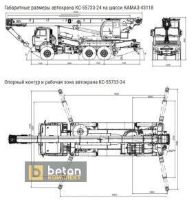 Автокран 32 т КС-55733-26 Шасси КАМАЗ-43118 вездеход