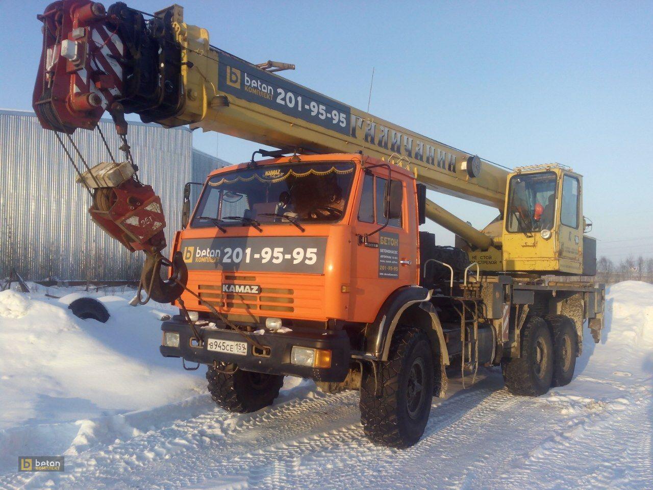 Автокран 25 т КС 55713-5В