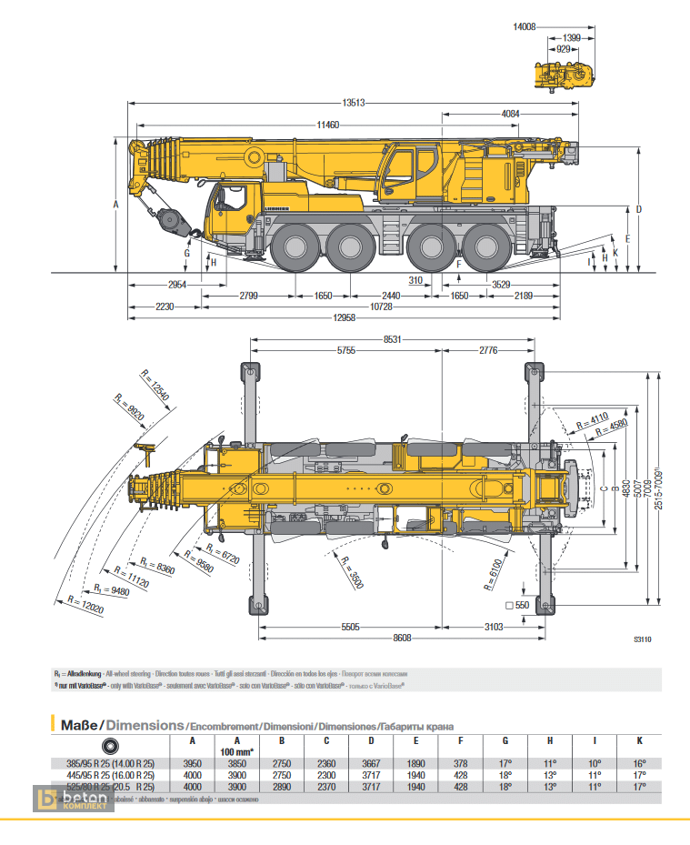 Автокран 100 т LIEBHERR LTM 1100